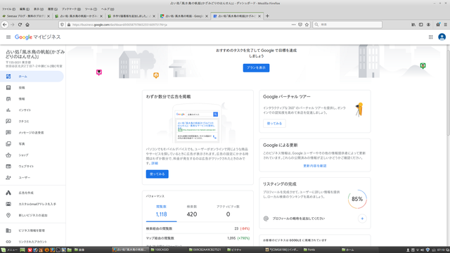 Screenshot from 2019-12-03 07-10-45.png